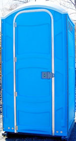Portable toilet rental nj